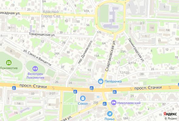 жилой комплекс Симфония