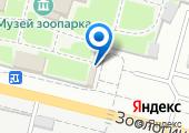 Ростовский зоопарк на карте