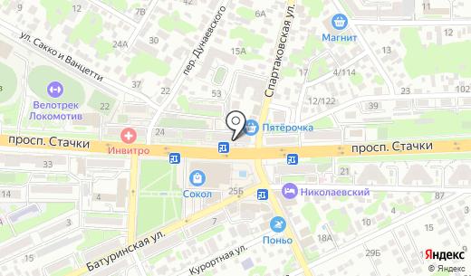 Ригла. Схема проезда в Ростове-на-Дону