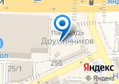 Нахичеванская-на-Дону армянская община на карте