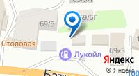 Компания Сочинский автоцентр на карте