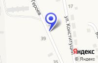 Схема проезда до компании РЕМОНТНО-СТРОИТЕЛЬНОЕ УПРАВЛЕНИЕ в Каменск-Шахтинском