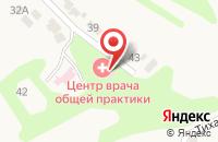 Схема проезда до компании Центр общей врачебной практики в Воскресеновке