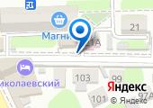 Управление пенсионного фонда России в Железнодорожном районе на карте