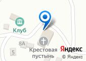 Крестовая пустынь Русская Православная Церковь на карте