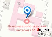 Ростовский психоневрологический интернат №1 на карте