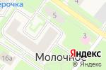 Схема проезда до компании Эстетик-клуб в Молочном