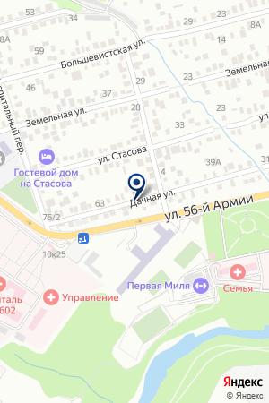 АТП ДСМ на карте Шахт