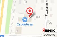 Схема проезда до компании Стройбаза в Воскресеновке