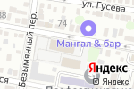 Схема проезда до компании Ремонтная мастерская в Ростове-на-Дону