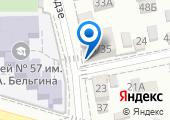 РосИНВИТ на карте