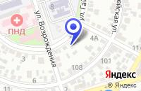 Схема проезда до компании НОТАРИУС РЯБЧЕНКО Е.Н. в Донецке