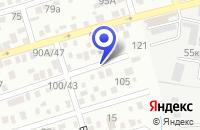 Схема проезда до компании МДОУ ДЕТСКИЙ САД ЖЕМЧУЖИНКА в Сальске
