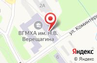 Схема проезда до компании ВГМХА в Молочном