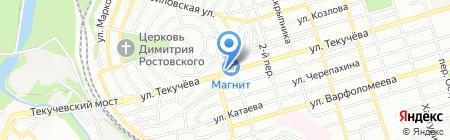 1000 и 1 бутылка на карте Ростова-на-Дону