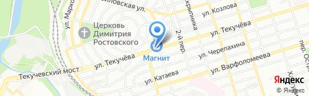 Ниагара на карте Ростова-на-Дону