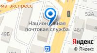 Компания Эксалайн на карте