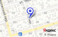 Схема проезда до компании МАГАЗИН АКСИНЬЯ в Семикаракорске