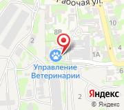 Управление ветеринарии Усть-Лабинского района