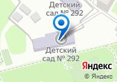 Детский сад №292 на карте