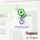 Местоположение компании Строй-Инвест