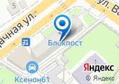 Почтовое отделение №64 на карте
