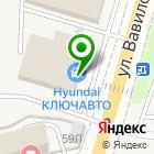 Местоположение компании Дженезис КЛЮЧАВТО