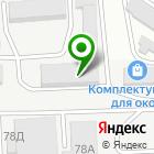 Местоположение компании АвтоГраф