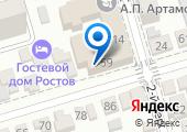 Детская школа искусств №2 им. А.П. Артамонова на карте