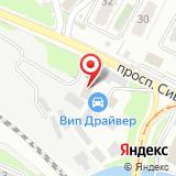 ООО Автоцентр-Центральный