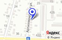 Схема проезда до компании ПРОИЗВОДСТВЕННАЯ ФИРМА ГОРИЗОНТ в Миллерове