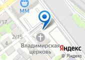 Храм в честь святого равноапостольного великого князя Владимира на карте