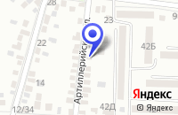Схема проезда до компании МДОУ ДЕТСКИЙ САД №17 в Миллерове
