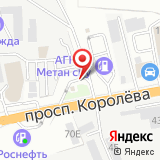 АГЗС на проспекте Королёва