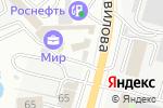 Схема проезда до компании Дом климата в Ростове-на-Дону