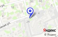 Схема проезда до компании ТФ ЛЕССТРОЙТОВАР в Усть-Лабинске