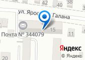 Почтовое отделение №79 на карте