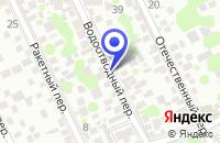 Схема проезда до компании НОТАРИУС МАГОМЕДОВА И.М. в Миллерове
