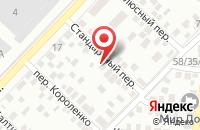 Схема проезда до компании Стефани в Ростове-На-Дону