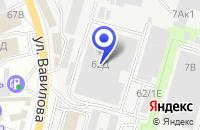 Схема проезда до компании ПРОИЗВОДСТВЕННО-ТОРГОВАЯ ФИРМА АГРОПРОМИНВЕСТ в Ростове-на-Дону