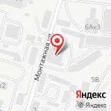 ЗАО Севкаваккумуляторремонт