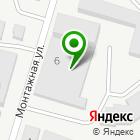 Местоположение компании Трамбовщик