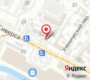 Пограничное Управление ФСБ России по Ростовской области