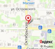 Контрольно-счетная палата муниципального образования Усть-Лабинского района