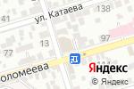 Схема проезда до компании Оберон в Ростове-на-Дону