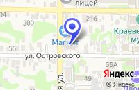 Схема проезда до компании НЭФ-МЕДИА в Усть-Лабинске