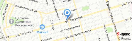 Лига Транс на карте Ростова-на-Дону
