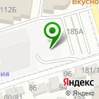 Местоположение компании РосДоставка