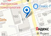 ИП Белов А.В. на карте