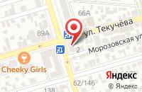 Схема проезда до компании Пресса в Ростове-На-Дону